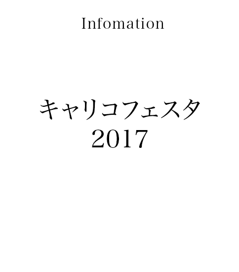 information_16