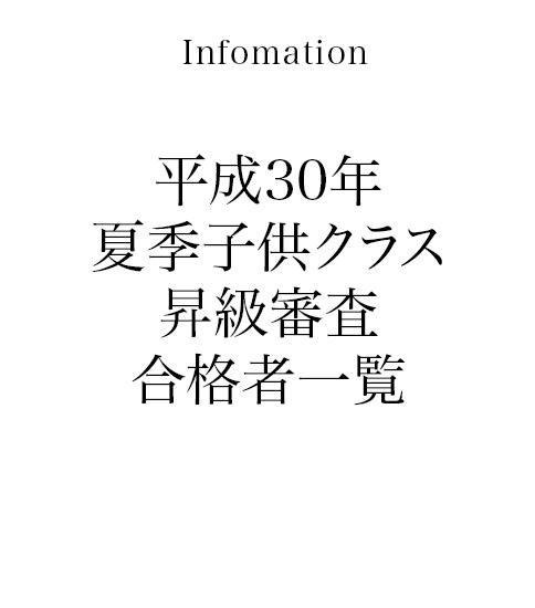 information_24