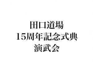 information_28_01
