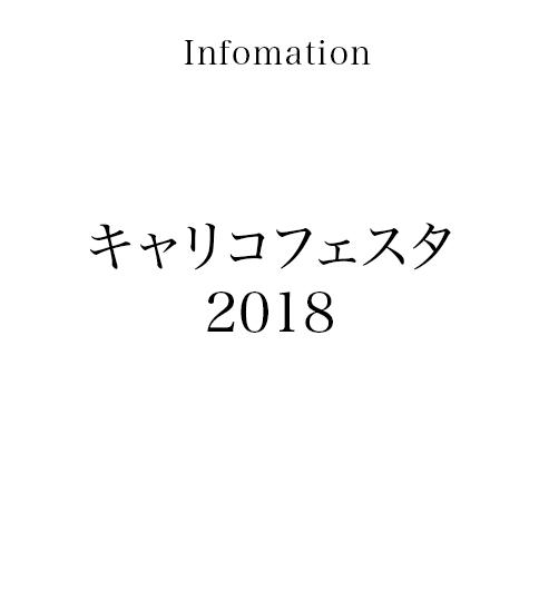 information_34