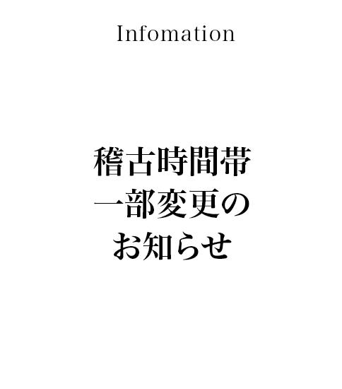 information_35