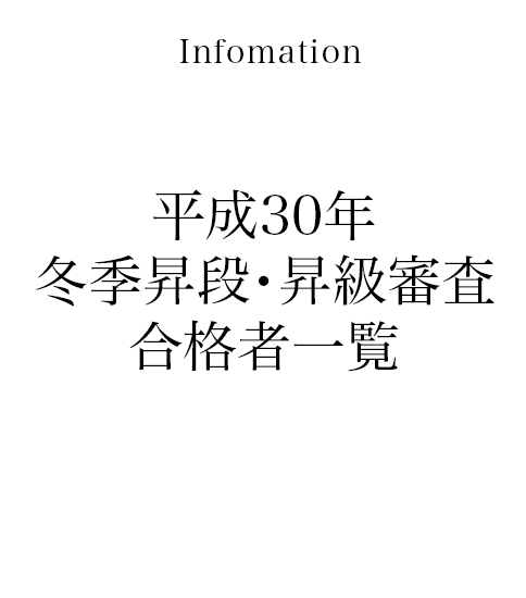 information_37
