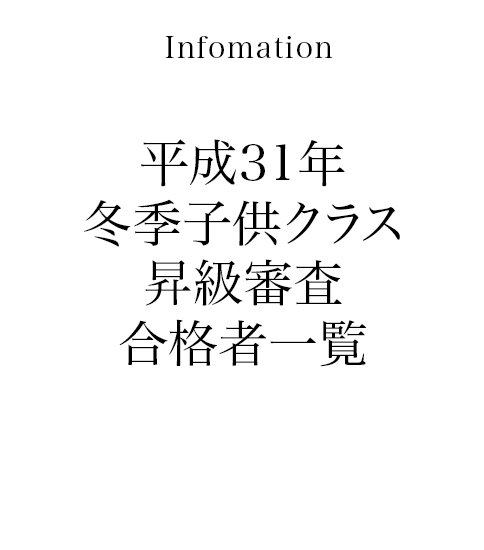 information_39