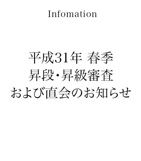 information_40