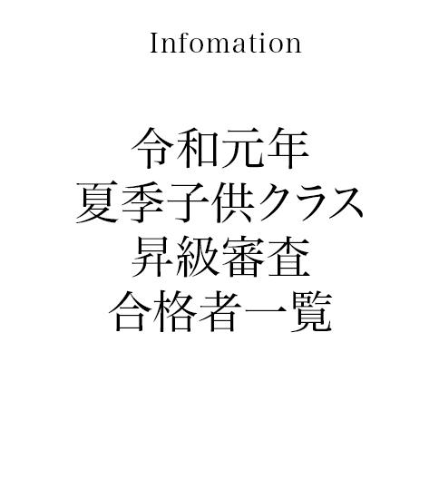 information_44