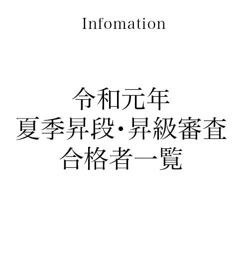 information_45
